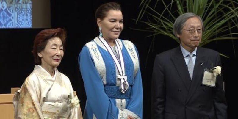 Putri Lalla Hasnaa Dapat Penghargaan Goi Peace