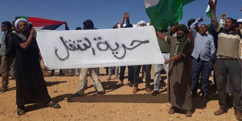 Pengungsi Kamp Tindouf Ingin Kebebasan Bergerak